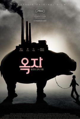 Xem phim Siêu Lợn Okja (2017)