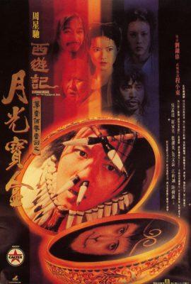 Xem phim Đại Thoại Tây Du I: Nguyệt Quang Bảo Hợp – A Chinese Odyssey: Part One – Pandora's Box (1995)