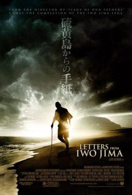 Xem phim Những lá thư từ Iwo Jima – Letters from Iwo Jima (2006)