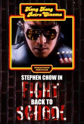 Xem phim Trường Học Uy Long I – Fight Back To School I (1991)