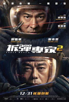 Xem phim Sóng Dữ 2 – Shock Wave 2 (2020)