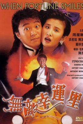 Xem phim Vô Địch Hạnh Vận Tinh – When Fortune Smiles (1990)