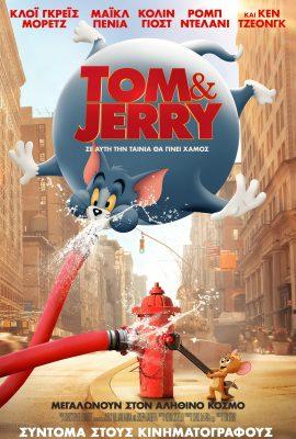 Xem phim Tom & Jerry: Quậy Tung New York (2021)