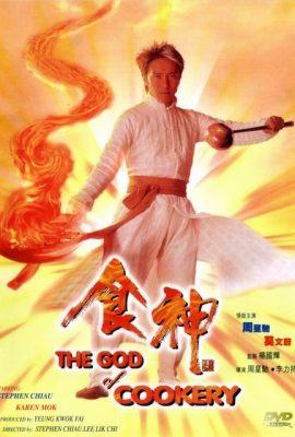 Xem phim Thần Ăn – The God of Cookery (1996)