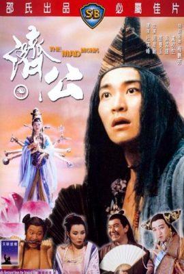 Xem phim Tế Công – The Mad Monk (1993)