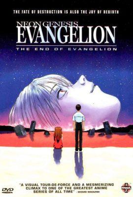 Xem phim Tân Thế Kỷ Neon Genesis Evangelion: The End of Evangelion (1997)