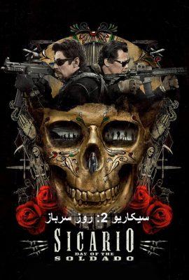 Xem phim Chiến binh Mexico – Sicario 2: Day of the Soldado (2018)