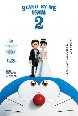Xem phim Doraemon: Đôi Bạn Thân 2 – Stand by Me Doraemon 2 (2020)