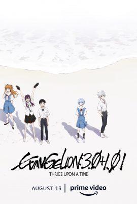 Xem phim Evangelion 3.0: Ba Lần Một – Evangelion: 3.0+1.01 Thrice Upon a Time (2021)