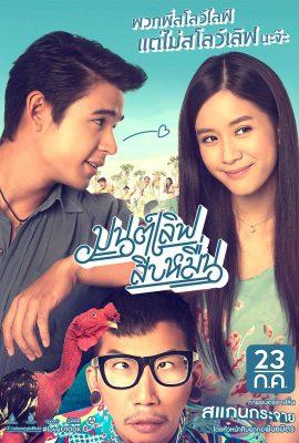 Xem phim Yêu Em 10 Ngàn Đô – Mon Love Sib Meun (2015)