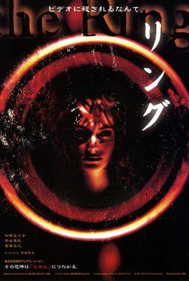 Xem phim Vòng Tròn Oan Nghiệt – Ringu (1998)